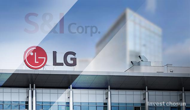 'LG그룹 네트워크' 각축장 된 S&I 건물관리 사업 인수전