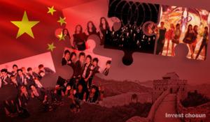 또다시 불거진 '규제' 리스크…K엔터에 중국은 영원한 계륵?