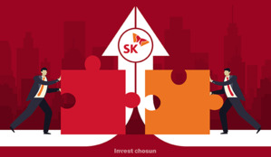 SKC, 5년 후 기업가치 30조 목표…5조 재원 마련은 여전히 의문