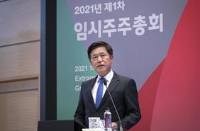 SKT, 기업분할 주주 99.95% 찬성…SK스퀘어 11월1일 출범