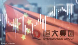 헝다 사태 이후 채권 시장에 불거진 중국 기피현상