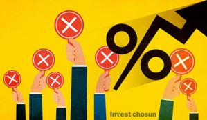 내년까지 이어질 금리 변동성…예년보다 일찍 문 닫는 회사채 시장